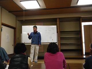 室内講義.jpg